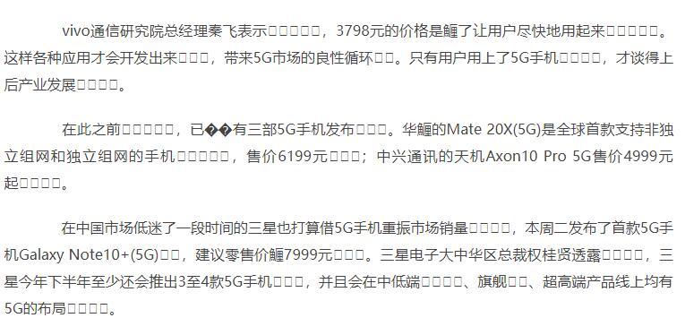 文章添加ASCII码对SEO网站优化影响