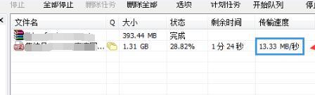 IDM满速下载百度网盘资源